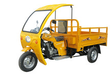 150CC Tricycle with Cabin (HH150ZH-1F)