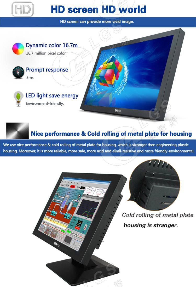 15 дюймов промышленная мини-компьютер оборудование, промышленный пк планшет с сенсорным экраном