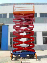 18M mobile portable hydraulic scissor car lift
