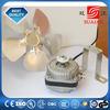 SUAJAN High Quality Freezer Fan Motor 10W