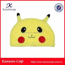 Yellow Crochet Knitting Beanie Hat Cartoon Winter Hat