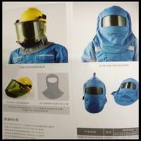 variable light welding helmet / argon arc welding mask