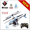 no.7-3.5CH fountain rc toy helicopter