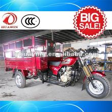 gasoline Motorcycle 3 wheel