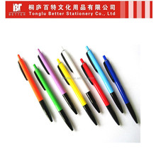 simple classic cheap high quality promotional ball point pen ball pen