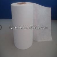 BFE99 meltblown nonwoven fabric