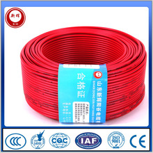 Building and Housing H07V-U,H07V-R,H07V-K copper conductor pvc insulated electrical wire