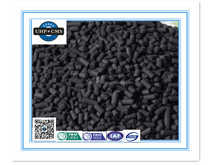 treatment purification drying fresh protection removing adsorbent coal and coconut shell chemical material activated carbon