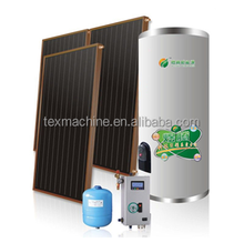 Solar flat plate water heater solar collectors 300L blue film low price 2015 supplier
