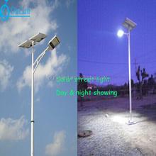 LED street light , solar led street light power 20W 30W 40W 60W low price IP66
