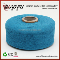 Factory most popular various color recycled for socks/gloves/bed sheets