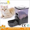 Hot usefull Large Automatic Dog Pet Feeder