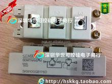 Germany imported <SKM75GB176D SKM100GB176D SKM100GB173D>--HSKK