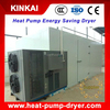 Better than Microwave dryer fruit drying machine of KINKAI