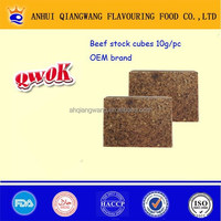 BEEF BOUILLON CUBE BEEF COOKING CUBE BEEF STOCK CUBE HEALTH FOOD
