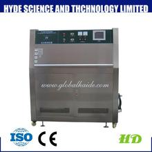 UV aging testing chamber/uv weathering test chamber