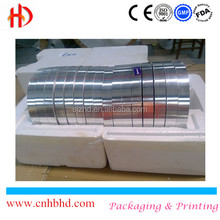 China extra-narrow aluminum foil manufacturer for flexible duct and cable shielding