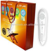 Best voice islamic multi-translation al quran digital read pen