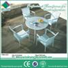 modern outdoor furniture wicker outdoor rattan garden furniture