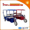 competitive three wheels 4 passengers tricycle