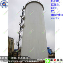 IC biogas anaerobic reactor or wastewater treatment