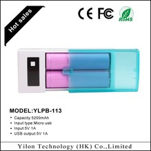 portable power bank for macbook pro /ipad mini with FCC