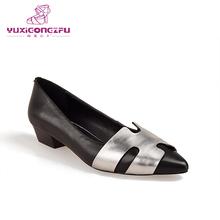 Newest Design wholesale shoe