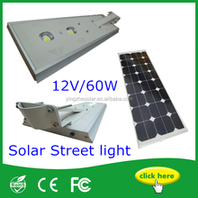 60W 12V Integrated solar street light with CE,FCC,RoHS