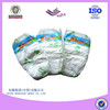 Diapers/NappyType hot sale cheap disposable baby diapers