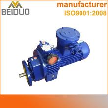 Bargain-priced goods double output shaft small worm reduction speed gear boxes mini gear box