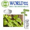 Yohimbe Extract / 8% 20% Yohimbine 98% Yohimbe Hcl Powder