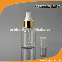50ML mist PET bottle,cosmetic bottle,cosmetic pet bottle with alumium mist sprayer