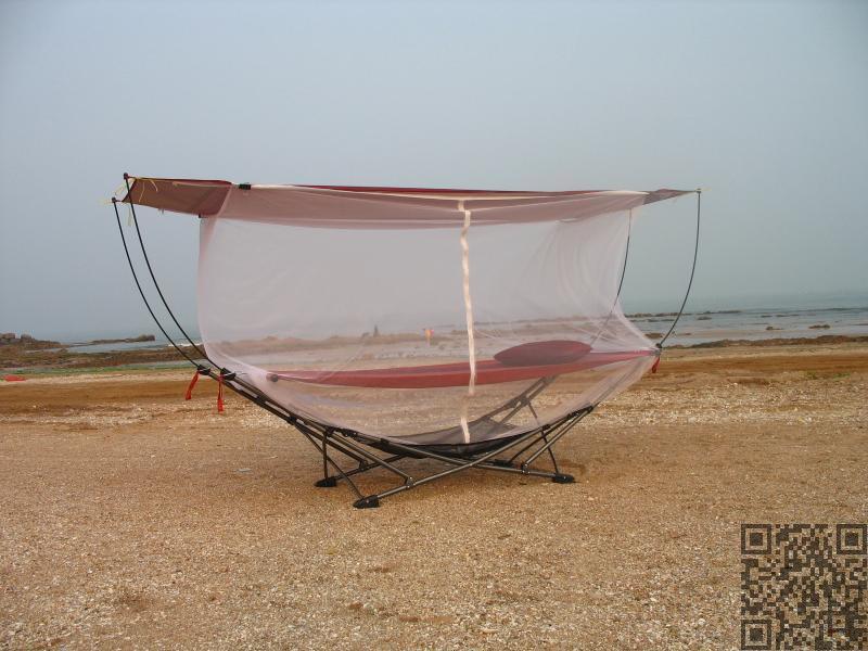 Mob lia ao ar livre ao ar livre sombra mosquito cama for Mobilia normal