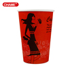 promotional cheap customize disposable coffee cup