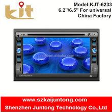 Cheap factory price 2din gps gprs gsm car tracker
