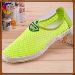 Breathable mesh upper Rubber outsole latest design men shoes sports 2014