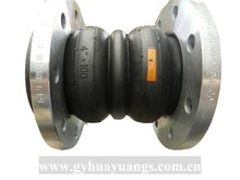 EPDM dual-ball reducer rubber joint