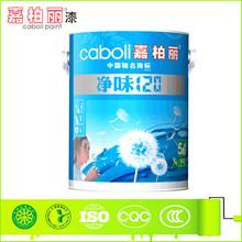 China wholesale acrylic paint house use emulsion paint