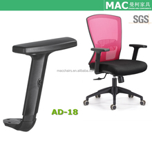 Office Chair Parts Adjustable Armrest With Up And Down Function AD-18 Black
