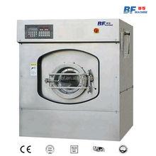 High quality China shanghai meidi clothes machinery XGQ Laundry Washing Machine for Hotel laundry