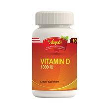 AMPLE Vitamin D 1000 IU - 100 Tablets