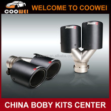 Hot sale high quality Universal double end pipe carbon fiber universal exhaust tips