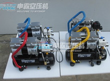 Oil Free silent air compressor