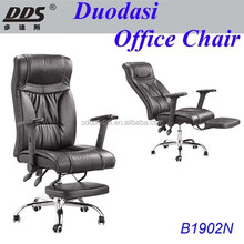 The latest office chair designs modern design leather reclining office chair with footrest B1902N
