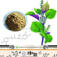 best quality rosmarinic acid extract lemon balm powder 4:1