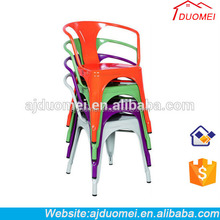 Modern House Design Cheap Metal Dining Chairs
