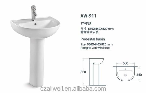 손 세면대 받침대-욕실 싱크 -상품 ID:60125938289-korean.alibaba.com