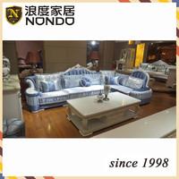 Arabic living room sofas BB062