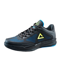 Peak retail PU and rubber FIBA exclusive men's new basketball shoes
