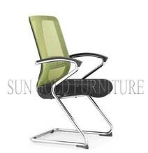 Modern Wholesale Green Office Meeting Chair(SZ-OC123)